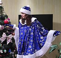 Снегурочка Пончо Женский костюм Новогодний, фото 1