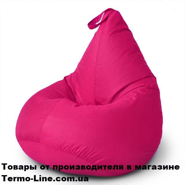 Кресло груша Jolly-XL 100см розовая