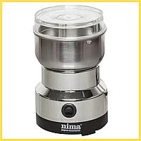 Кофемолка Nima NM-8300 электрическая, измельчитель кофейных зерен для домы, бытовой мини