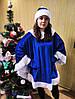 Женский костюм Снегурочки Пончо  на новый год рукавички и шапка в комплетке