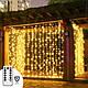"""Светодиодная гирлянда штора """"Капля росы"""" 300 LED/3х3 м 220v c пультом Комбо! RGB + Теплый белый, фото 2"""