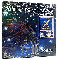 Картина по номерам Идейка «Знаки зодиака» Стрелец с краской металлик 50х50 см (КН9523), фото 2
