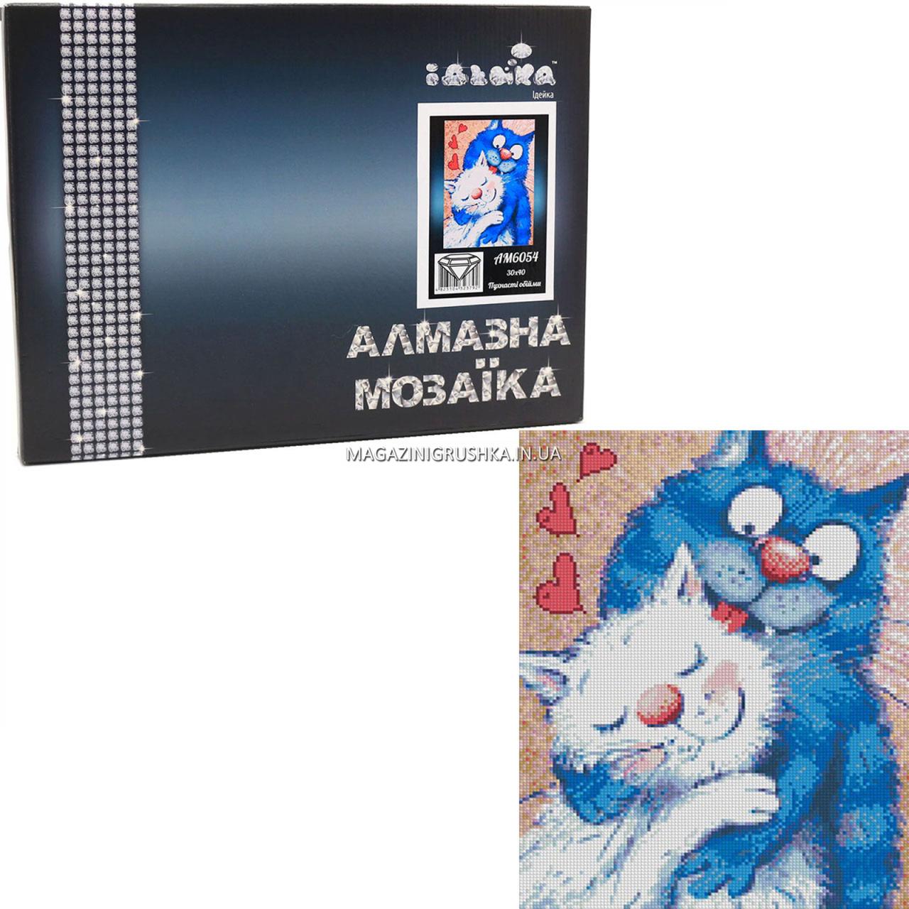 Набор для творчества алмазная мозаика Идейка «Пушистые объятия» 30x40 см (АМ6054)