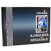 Набор для творчества алмазная мозаика Идейка «Пушистые объятия» 30x40 см (АМ6054), фото 3