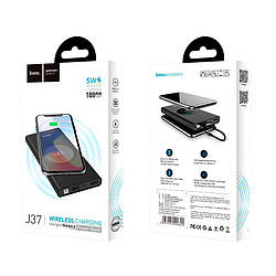 Додаткова батарея Hoco J37 Wisdom (Wireless Charger) (10000mAh) Black