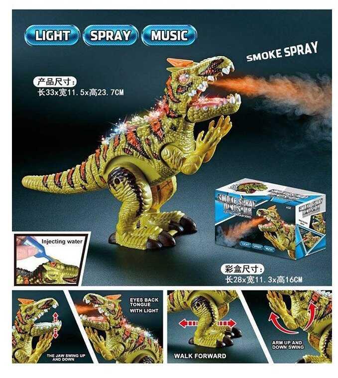 Динозавр Рекс музыкальный интерактивный дышит паром