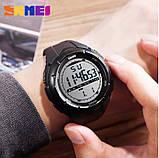 Спортивные часы SKMEI 1025 Military Waterproof, фото 5