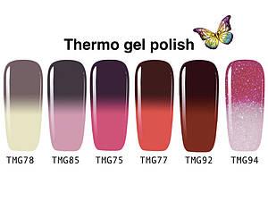 Цветной термо -гель лак для ногтей от Medgic Girl , меняющий цвет от температуры хамелеон 5 мл. за 1 шт