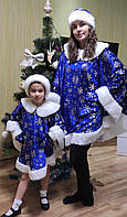 Family Look Костюмы Снегурочки для мамы и дочки Пончо Женский костюм Новогодний, фото 1