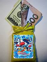 Магнит оберег Мешок с деньгами. Бычок. Корова. Символ года 2021, фото 1