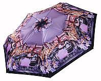 Сатиновый МИНИ зонт Три Слона Венеция ( полный автомат ) арт. L4702-9, фото 1