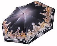 Сатиновый МИНИ зонт Три Слона Мадрид ( полный автомат ) арт. L4702-10, фото 1