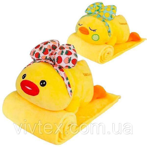 Плед  игрушка уточка и подушка 3в1 оптом