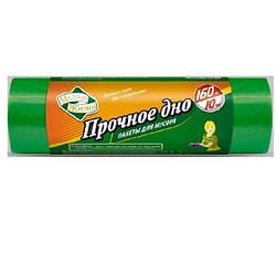 Пакеты для мусора  160л/10шт. МЖ