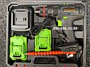 Аккумуляторный ударный шуруповерт Stromo SA214Li 21 вольт, фото 3