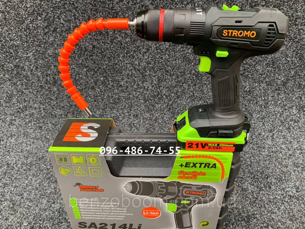 Аккумуляторный ударный шуруповерт Stromo SA214Li 21 вольт