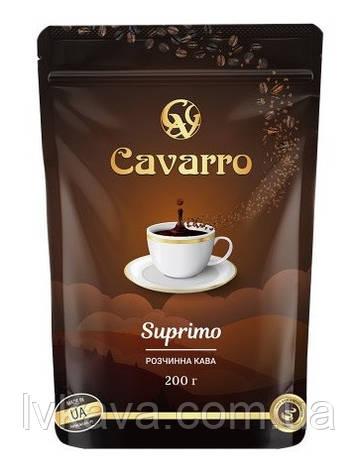 Кофе растворимый Cavarro Suprimo ,  200 гр, фото 2