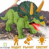Динозавр Трицератопс музыкальный интерактивный ходит, фото 2