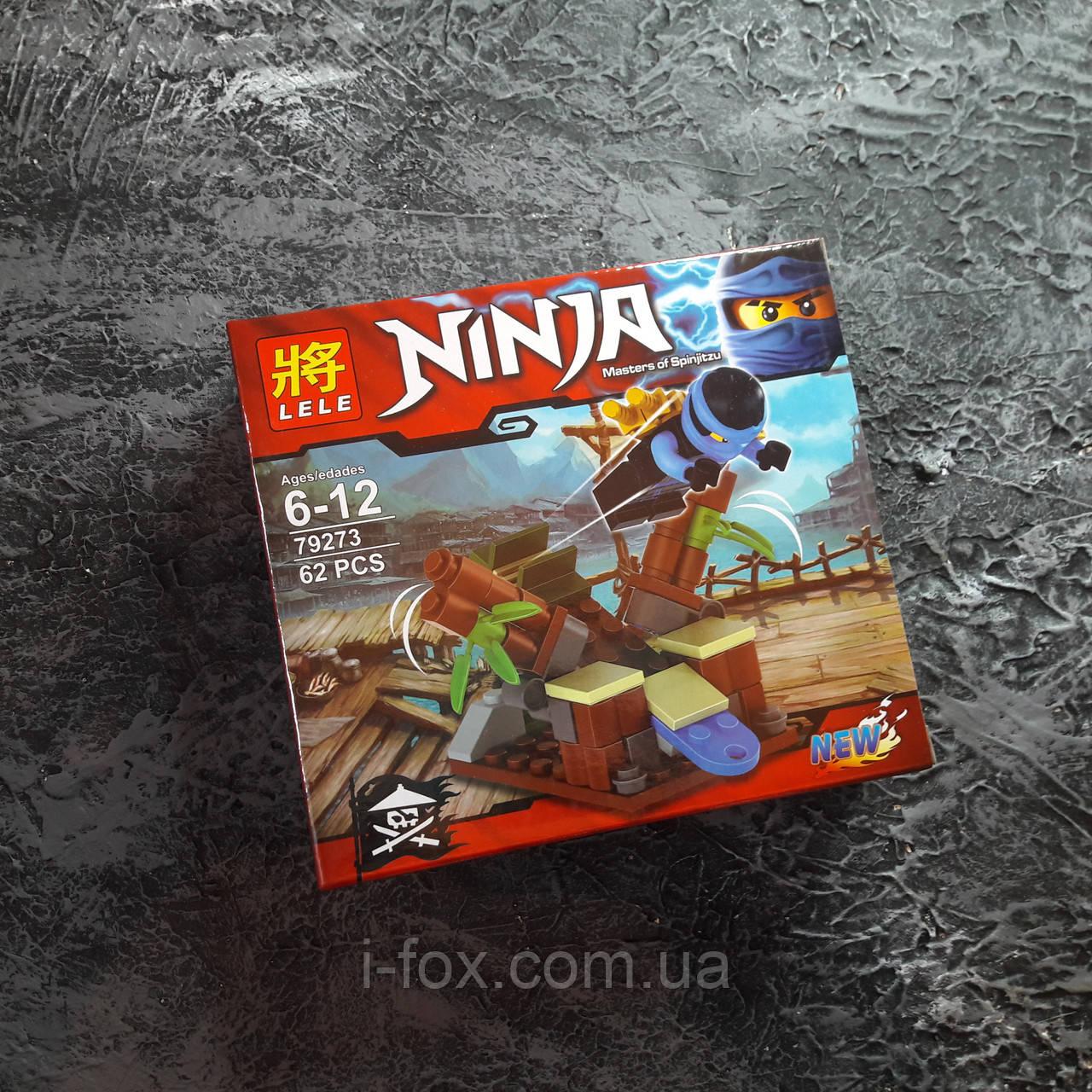 Конструктор Ninja: Ниндзя с катапультой