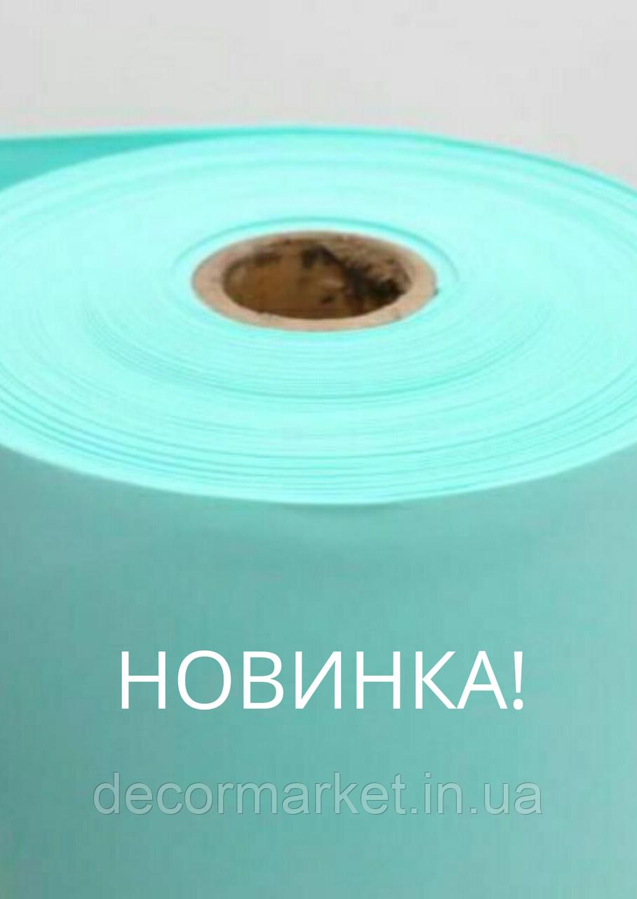 Фоамиран 1.3мм Тиффани рулонный