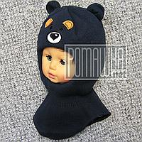 Зимняя 48-50 1-4 года детская термо шапка шлем балаклава капор для мальчика зима на зиму 4973 Синий 48
