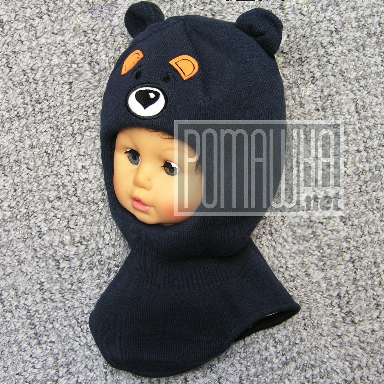 Зимова 48-50 1-4 роки дитяча термо шапка шлем балаклава капор для хлопчика зима на зиму 4973 Синій 48
