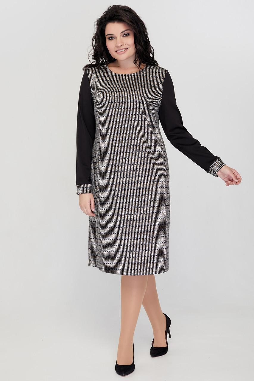 Платье женское миди офисное деловое трикотажное размеры:52-62