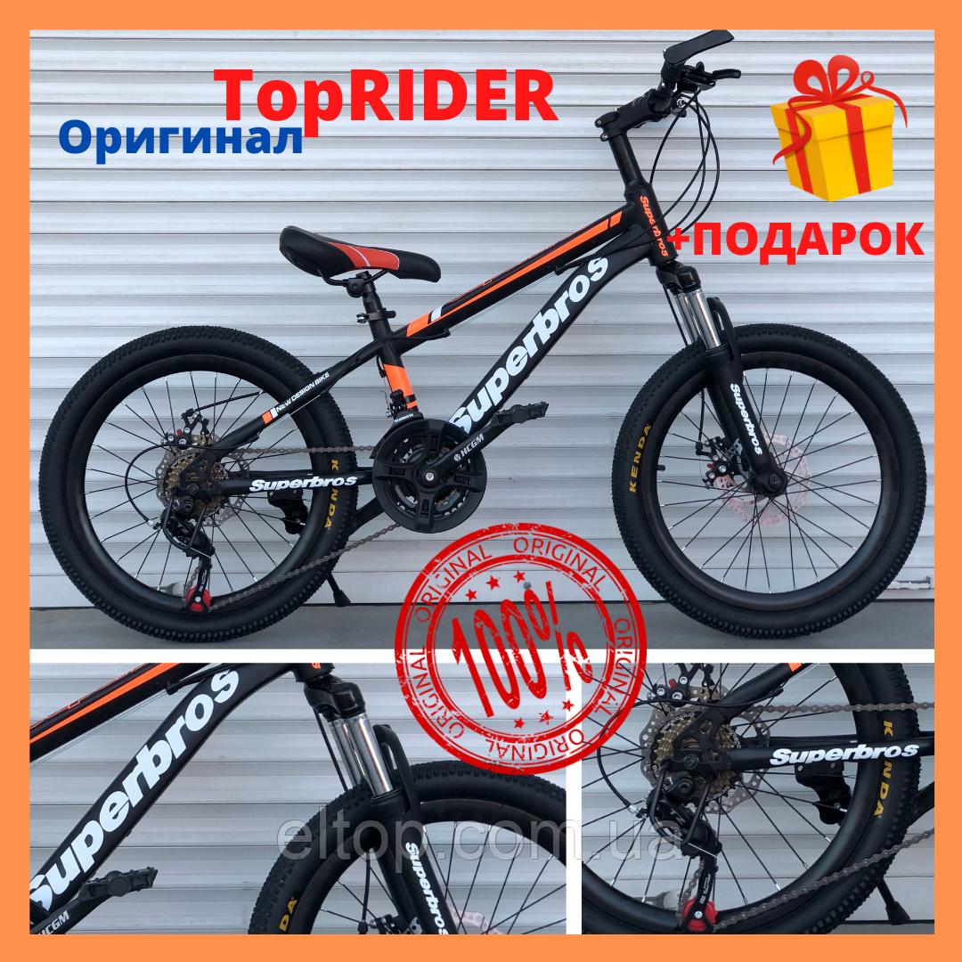 Детский горный велосипед 20 дюймов MTB-1 ОРАНЖЕВЫЙ Спортивный подростковый велосипед 20 дюймов
