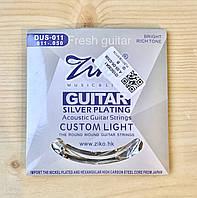 Струны посеребренные на акустическую гитару 11-50