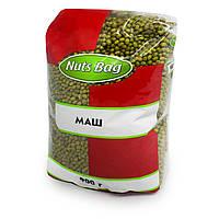 Маш (фасоль), «Nuts Bag», 900 гр.