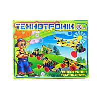 """Конструктор """"Технотронік ТехноК"""", детские конструкторы,конструктор для мальчиков,конструктор"""