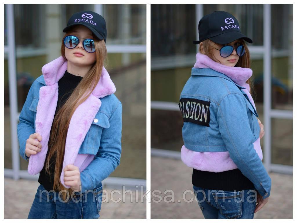Джинсовая стильная курточка трансформер oversize