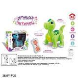 Інтерактивна іграшка динозавр музичний на пульті управління ZYA-A2743-2, фото 3