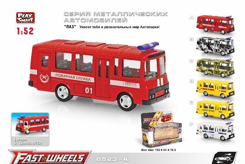"""Автобус металлопластик PLAY SMART """"Пожарная служба"""" в коробке 6523 A"""