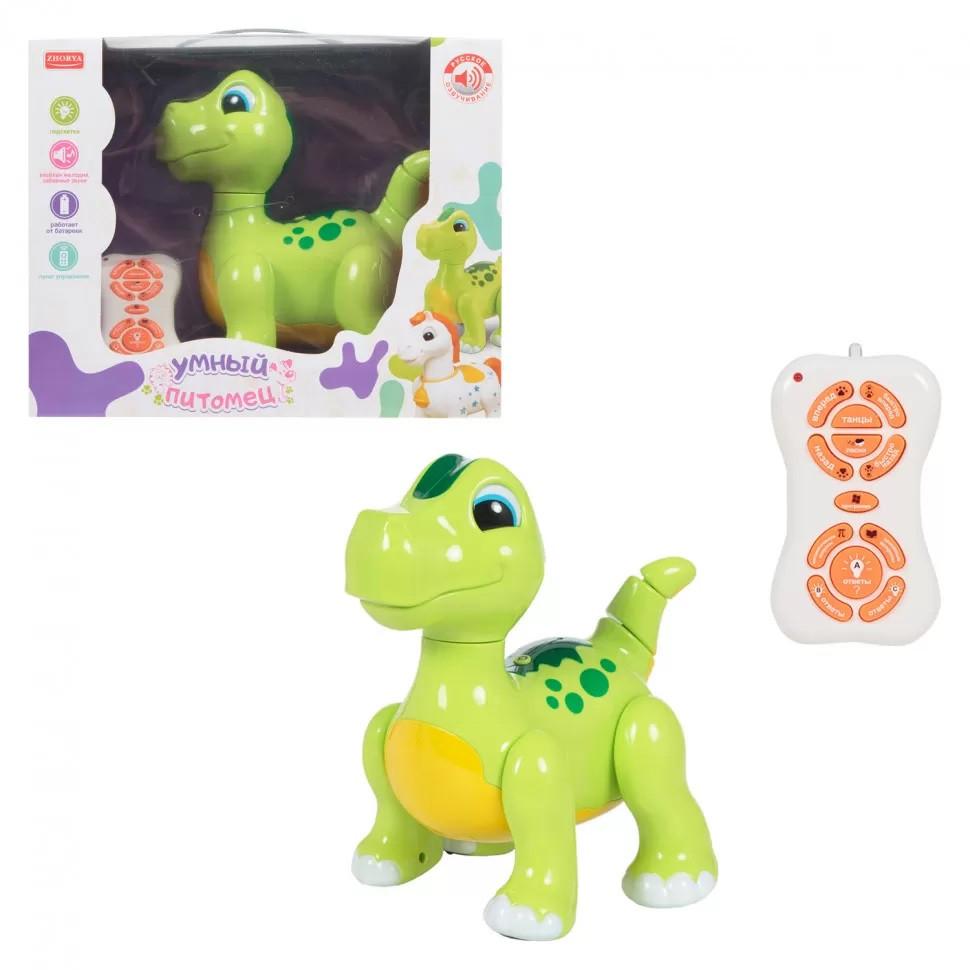 Динозавр на пульте дистанционного управления
