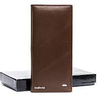 Мужское портмоне из кожи Bond. Длинный мужской кожаный кошелек Бонд. Бумажник в коробке. СКМ3