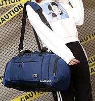 Сумка дорожная. Спортивная сумка с отделом для обуви. Мужская сумка в спортзал. СЛ57