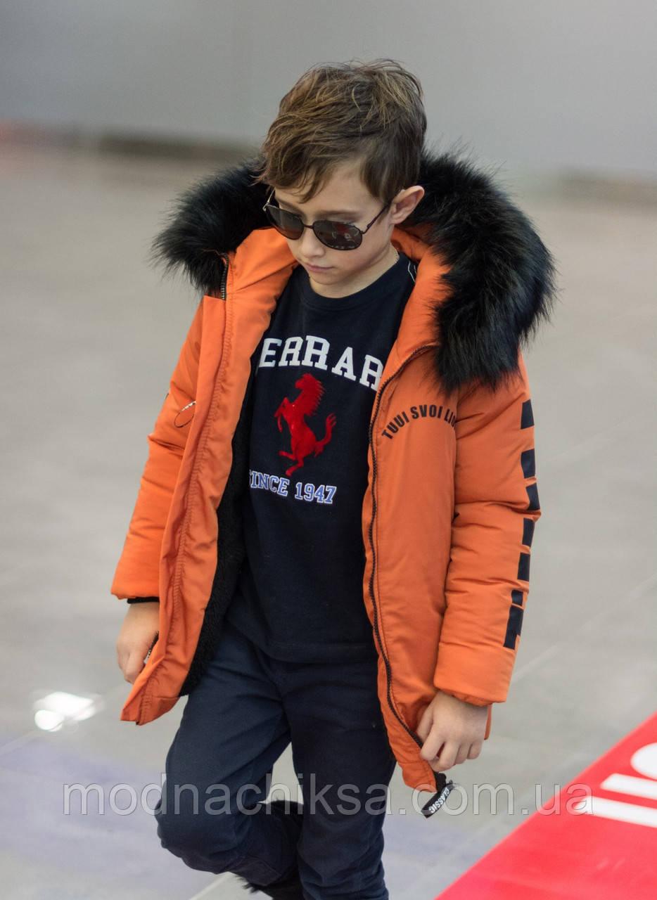 Куртка Зима мальчик, девочка