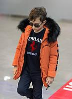 Куртка Зима мальчик, девочка, фото 1