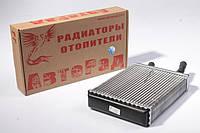 Радиатор отопителя (печки) Волга 3110 d=18 (алюм.) со спиралью (турбулизатор) (АВТОРАД) поставщ. конвеера ГАЗ