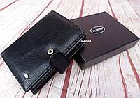 Мужское портмоне dr.bond из натуральной кожи. Большой мужской кожаный кошелек. Бумажник кожа. МСК04-11