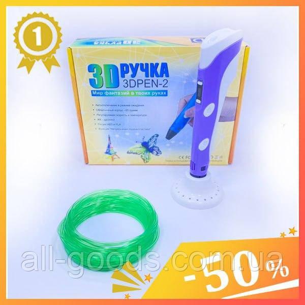 3D ручка с LCD-дисплеем для детей + 10 МЕТРОВ ПЛАСТИКА 3D-ручка для детского творчества и рисования в воздухе