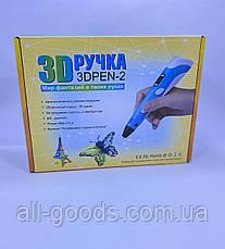 3D ручка с LCD-дисплеем для детей + 10 МЕТРОВ ПЛАСТИКА 3D-ручка для детского творчества и рисования в воздухе, фото 2