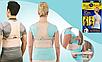Коректор постави,Royal Po корсет для спини ортопедичний від сколіозу, фото 7