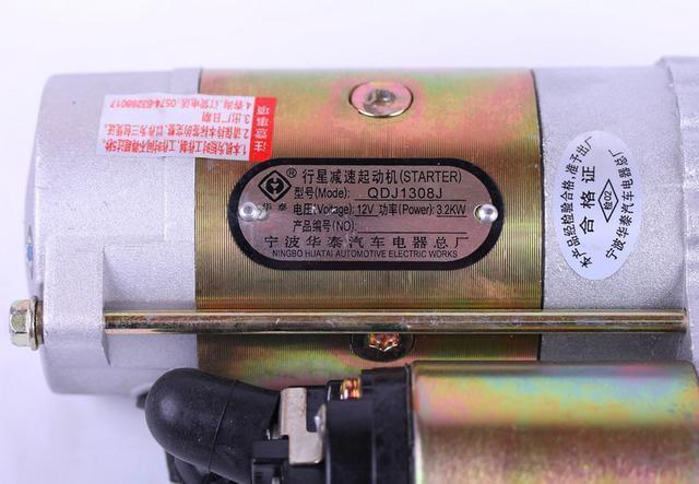 Стартер Z-11 12V 5,0KW (посадка Ø75mm межболт. L-112mm) DongFeng 244/354/404, Xingtai 180/220/240 КОД  7331