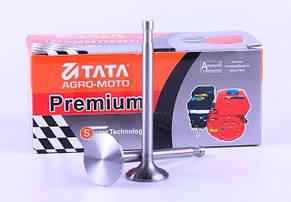 Клапана впуск выпуск - 180N - Premium КОД  25003