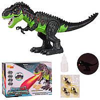 Динозавр игрушка Рекс интерактивный дышит паром со звукам, откладывает яйца