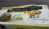 Какао  ваниль  ассорти пишмание  250 гр,СВЕЖАЙШАЯ  турецкие сладости, фото 4