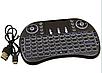 Беспроводная мини Клавиатура с подсветкой тачпадом и LED пультСмарт TV, фото 4
