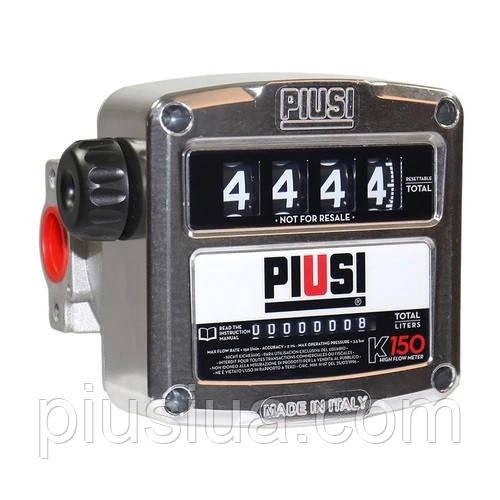 Механический счетчик PIUSI K150 ATEX art.F00555A00